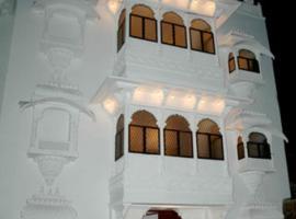 Hotel Bundi Haveli, Būndi