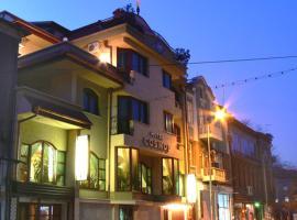 Hotel Cosmos, Asenovgrad