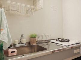Apartment in Nerima 585, Tóquio