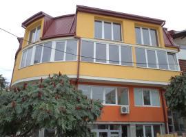 Hotel Le Village, Skopje