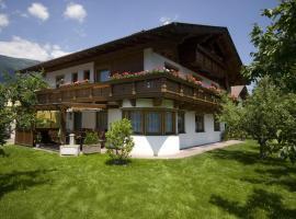 Ferienwohnungen Haus Schett, لينز