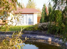 Guest House Spa, Zhdanovichi