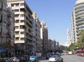 Apartamentos Ray