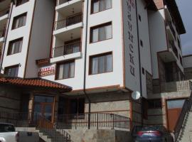 Hotel Uzunski, Smolyan