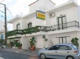 Argyro Studios and Apartments, Agia Galini