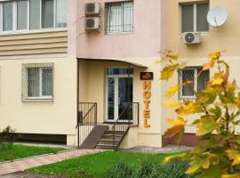 Hotel Smart, Kharkov