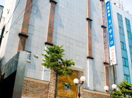 Spa Safro, Sapporo