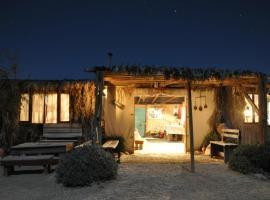 Succah in the Desert, Mitzpe Ramon