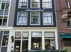 阿姆斯特丹王子酒店