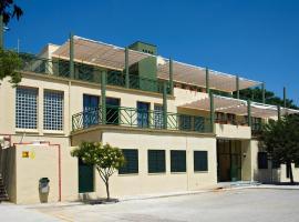 Albergue Inturjoven Algeciras-Tarifa, アルヘシラス