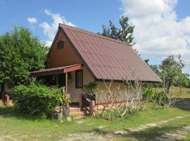 M Resort, Khong Chiam