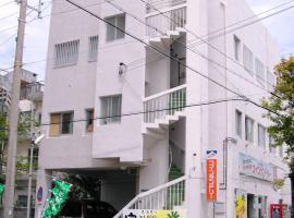 Guest House Paradise Okinawa, Naha