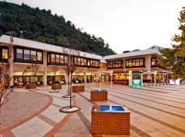 Balcova Termal Hotel