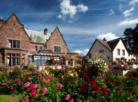 Appleby Manor Hotel & Garden Spa