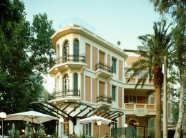 Kefalari Suites, Atény