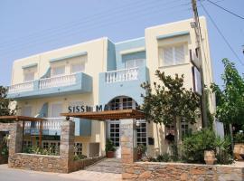 Sissi Mare Apartments, sissi