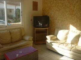 Latsia Budget Residences