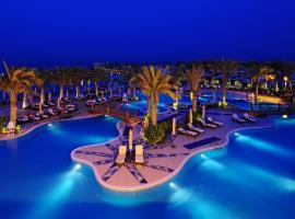 Al Bander Hotel & Resort, Szitra