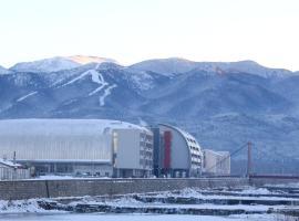 Hotel Arena, Samokov