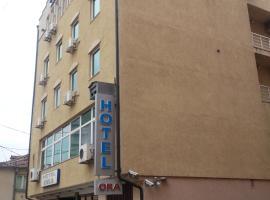 Hotel Ora, Prishtinë