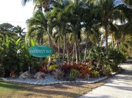 Coconut Bay Resort - Key Largo, Key Largo