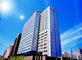 Century Royal Hotel Sapporo, Sapporo