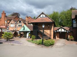 Old Mill Hotel by Good Night Inns, Coventry
