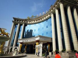 Hotel Yun's Paradise Yu Garden