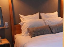 Appartement Aristide, Orange
