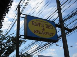 Run's Bed & Breakfast