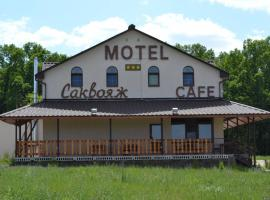 Motel Sacvoyage, Kharkov