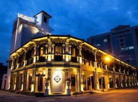 Museum Hotel, George Town