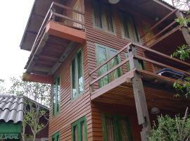Black Ant Coffee & Resort, Mae Sariang