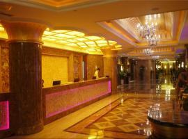 Wanjia International Hotel, Shishi