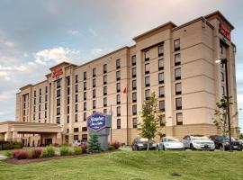 Hampton Inn & Suites by Hilton Halifax - Dartmouth, Dartmouth