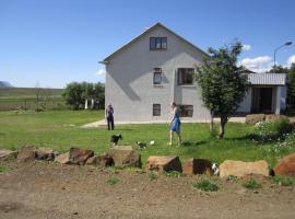 Geirshlid Guesthouse, Geirshlíð