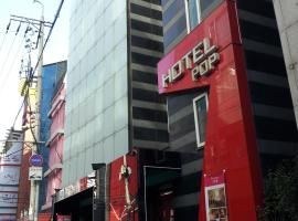 Hotel Pop Bupyeong, Incheon