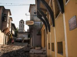 Guest House Old Plovdiv, Plovdiv
