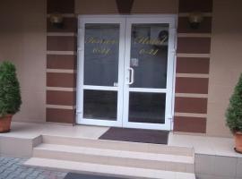 Passage Hotel, Berehove