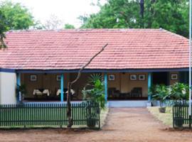 Heritage Habarana, Habarana