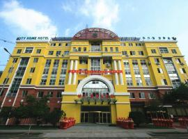 Qingdao Cityhome Business Hotel, Qingdao