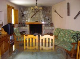 Casa Rural Molino de Papel, Molinos de Papel