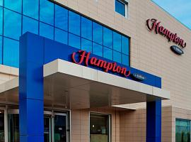 Hampton By Hilton Ordu, Орду