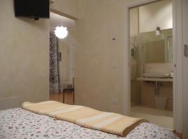 Residence Bed&Bike, Moggio Udinese