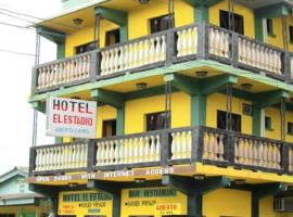 Hotel El Estadio, La Ceiba