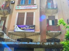 Abboud Tohme Building 154, Trâblous