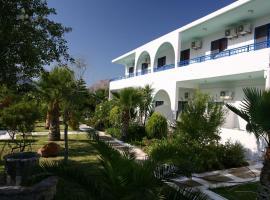 Nitsa's Apartments, Megálon Choríon
