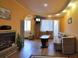 Welcome Apartments, Dniepropietrowsk
