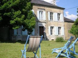 Le Logis de la Grange, Marcillac-Lanville