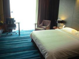 Metro Polo Jinjiang Hotels, Zhenjiang